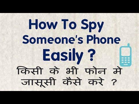 How To Spy Someone's Phone Easily ? किसी के भी फोन मे जासूसी कैसे करे ? || Technical Naresh