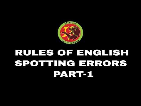 Rules of English language - Part 1