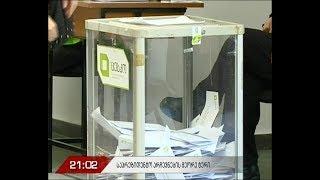 საპრეზიდენტო არჩევნების მეორე ტური