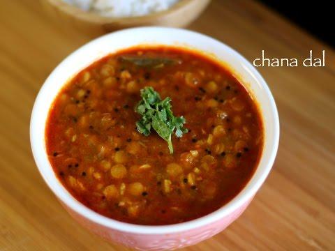 chana dal recipe   chana dal fry   how to make chana dal masala recipe