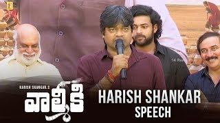 Director Harish Shankar Speech @ Valmiki - Velluvachi Godaramma Song Launch Event | 14 Reels Plus