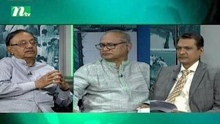 Ei Somoy (এই সময়) | Episode 2247 |Talk Show | News & Current Affairs