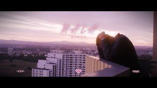 KURDO - NALA (prod. by Zinobeatz & Jermaine P.)