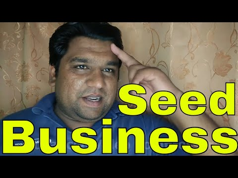 Seed Business - matlab Anhay wah paisa