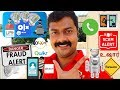 Olx Fraud using UPI Beware (In Tamil) - BB8TECH - 444