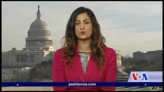 Pashto Ashna TV Show (Jan. 11, 2017)