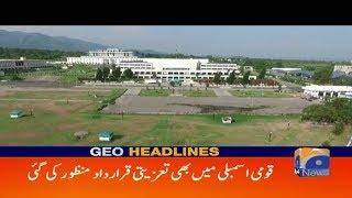 Geo Headlines - 07 PM - 13 February 2018