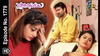 Swathi Chinukulu | 15th May 2019 | Full Episode No 1779 | ETV Telugu
