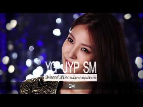 Xxx Mp4 KPOP STAR Season 2 Asia Application Submission KWAVE 3gp Sex