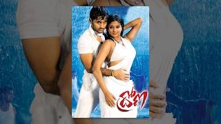 Drona Telugu Full Length Movie    ద్రోణ సినిమా    Nitin , Priyamani    Shalimarcinema