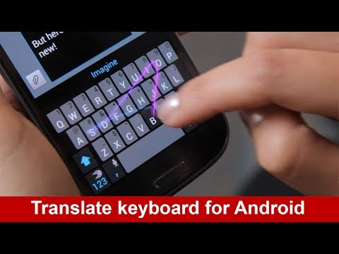 Keyboard app integrated translation tool for Android