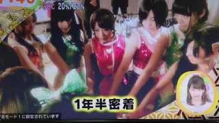 【DOCUMENTARY of AKB48 】あの握手会襲撃事件にも密着!