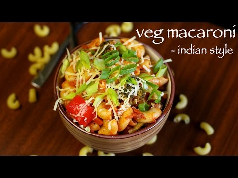macaroni recipe | macaroni pasta recipe | how to make indian recipe of macaroni
