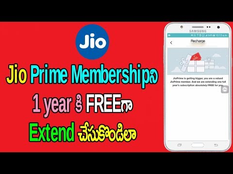 How To Extends Jio Prime Membership For Another 1 Year Freely | Telugu Tech Trends