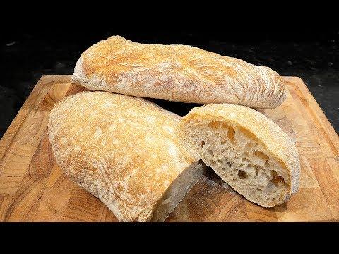 Ciabatta Bread made easy at home