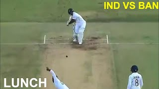 India vs Bangladesh 1st Test Day 3 : Bangladesh 60/4 at lunch, trail by 283 runs