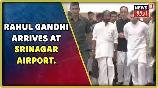 Jammu & Kashmir :Congress Leader Rahul Gandhi Arrives At Srinagar Airport