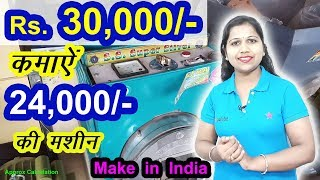 Home Based Business Ideas In India Videos 9videos Tv