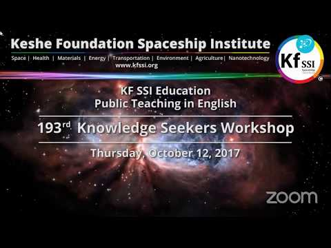 193rd Knowledge Seekers Workshop - Thursday, October 12, 2017