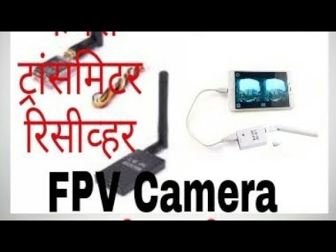 DIY Video transmitter and receiver || FPV camera For Quadcopter