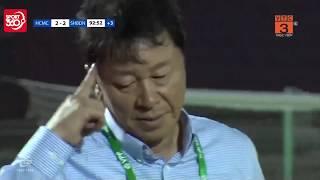 4 Phút Cuối Kịch Tính Điên Rồ Trên Sân Thống Nhất TP HCM-SHB Đà Nẵng | 360 Sports
