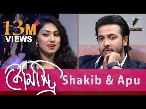 Xxx Mp4 শাকিব খান অপু বিশ্বাস সাক্ষাৎকার Apu Biswas Amp Shakib Khan Interview Munmun Full Episode 3gp Sex