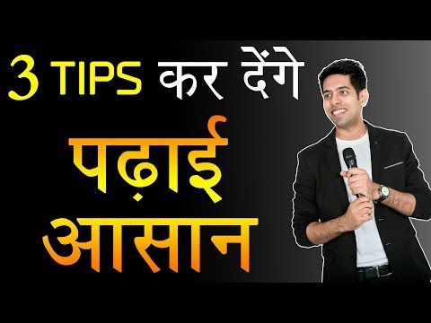 3 Scientific Study Tips | How to become a Topper? | Powerful Motivational Speech for Student Exams