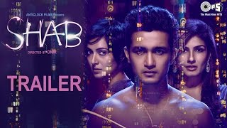 Shab Trailer - Raveena Tandon, Ashish Bisht, Arpita Chatterjee | Latest Bollywood Movie 2017