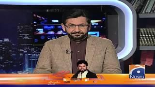 Jirga | Saleem Safi | 9th November 2019