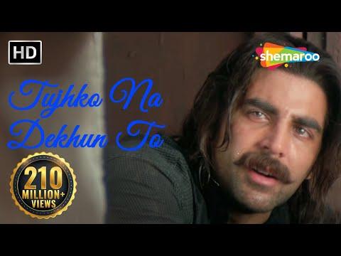 Xxx Mp4 Tujhko Na Dekhun To Dil Ghabrata Jaanwar Songs HD Akshay Kumar Udit Narayan 90 39 S Song 3gp Sex