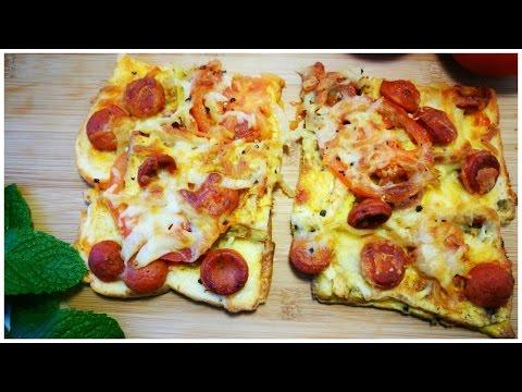 Quick and Easy Homemade Bread Pizza Recipe