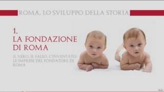 1. La Fondazione di Roma