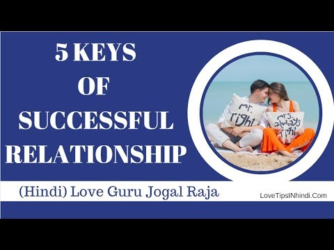 5 Keys Of Happy & Successful Relationship By Jogal Raja | Love Tips In Hindi