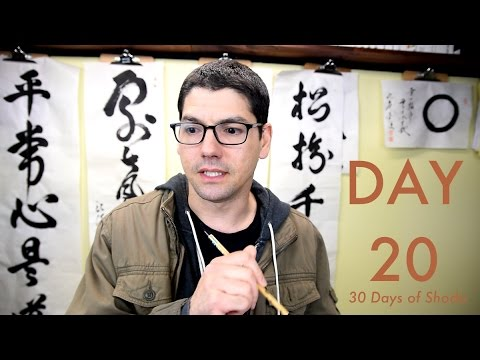 Heart Sutra Study Day 20-