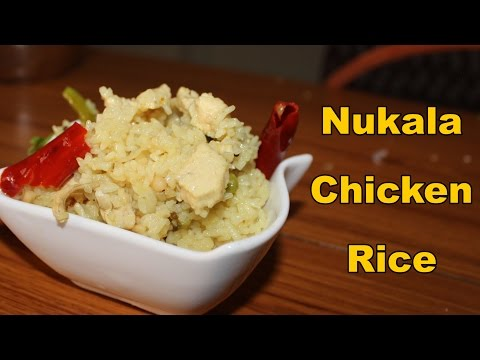 Nookala Chicken Rice | mana Telangana Vantalu