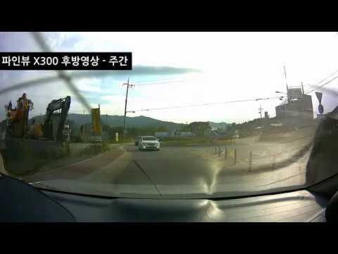 파인뷰 블랙박스 X300 후방카메라 주간/야간 테스트 영상 [Enuri 리뷰]
