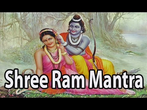 Mantra To Get Money Back Given To Someone l Shree Ram Mantra l श्री राम मंत्र