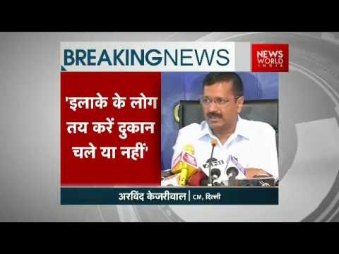No New Liquor Shops To Open In Delhi This Year, Says CM Arvind Kejriwal