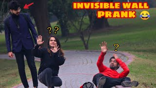invisible wall prank on people |By A.JAhsan