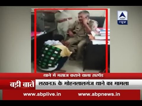 Man goes to file FIR in Lucknow's police station, SHO asks for foot massage