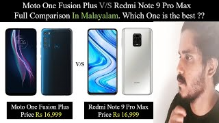 Motorola One Fusion Plus vs Redmi Note 9 Pro Max - Full Comparison in malayalam - Which is Best ?