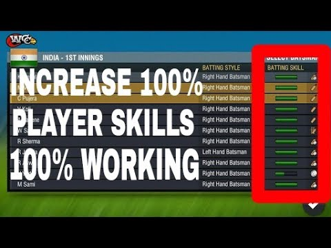 Wcc2 increase player skills 100% in all format | wcc2 new version 2.5.5 | Hindi |