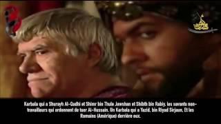 Allah a créé Imam Al Hussein psl en tant que premier Mahdi psl