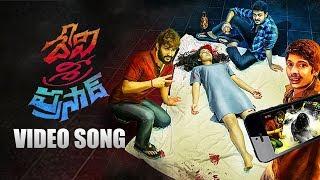 Devi Sri Prasad Movie Video Song | Title Song | Dhanraj | Manoj Nandam | Pooja | TFPC