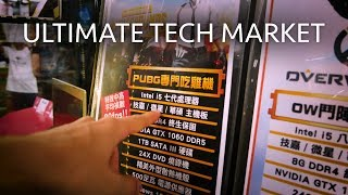 We Went PC Shopping in Taiwan
