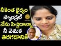 Journalist Swetha Reddy Reaction On KA Paul Comments Media Masters