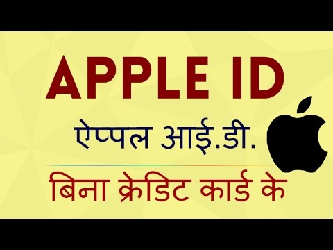 How to Create Apple ID (No Credit Card) Apple id kaise banaye bina Credit Card? Hindi mein seekhiye