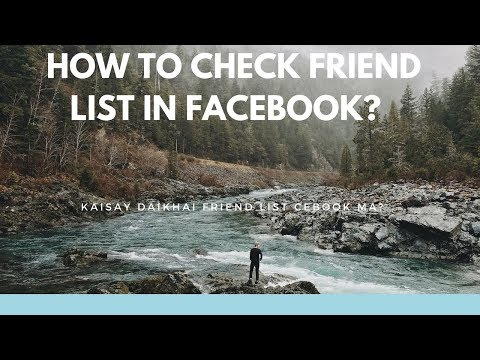 how to check friend list in facebook?