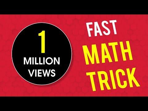 Fast Math Trick in Hindi (Complete Trick)