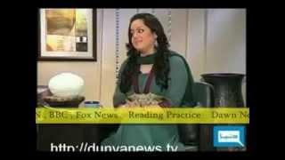 Azizi Meera (English) Hasb e Haal English Council Videos